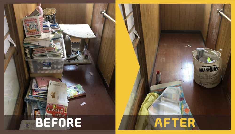 お引越し予定が迫っているのに家の中がゴミであふれかえってしまっていてお困りのお客様からご依頼いただきました。