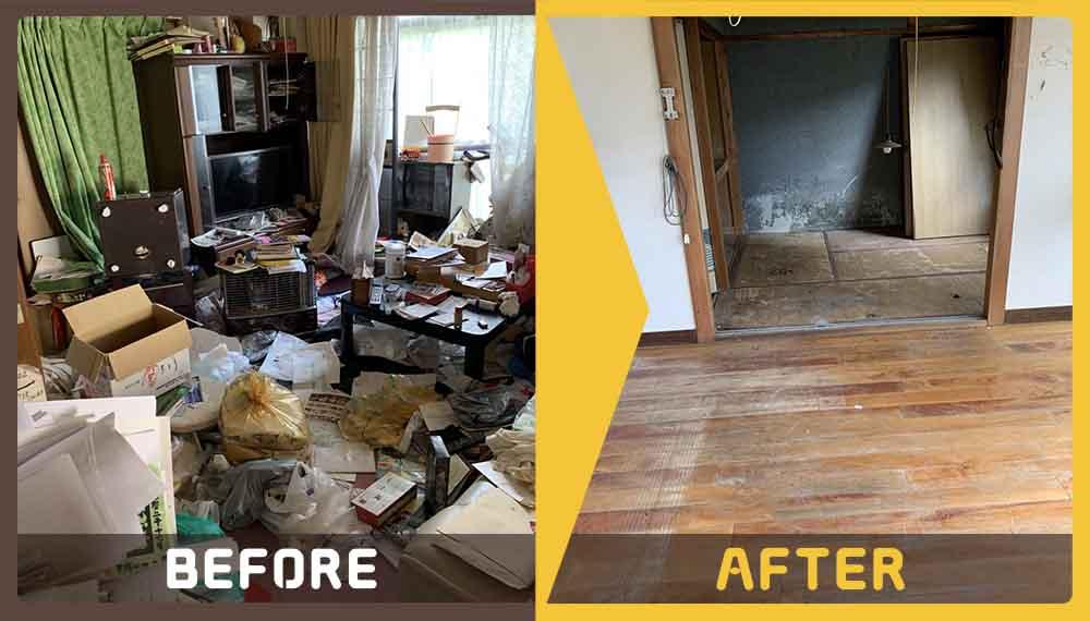お亡くなりになったご家族が住んでいたお部屋がゴミ屋敷状態になっていてお困りのお客様からご依頼いただきました。