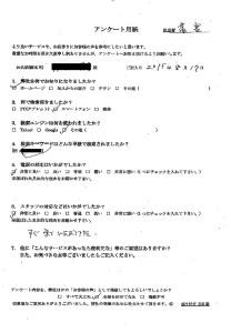 成田市にて不用品の回収処分 お客様の声
