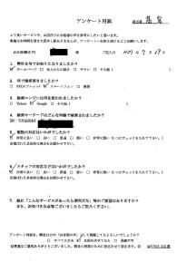 成田市にて部屋の片付けと廃品回収のご依頼 お客様の声