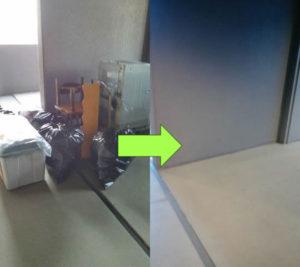 栄町にて洗濯機、座椅子等の回収処分のご依頼 お客様の画像