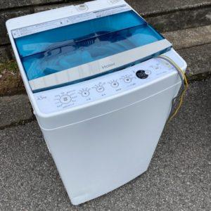 【千葉市稲毛区】洗濯機、炊飯器の回収・処分ご依頼 お客様の声