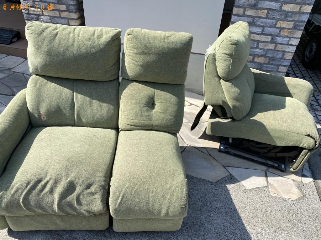 【大治町】3人掛けソファーの回収・処分ご依頼 お客様の声
