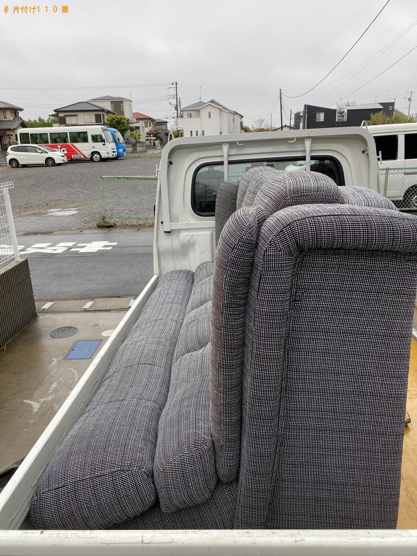 【千葉市稲毛区】三人掛けソファーの回収・処分ご依頼 お客様の声