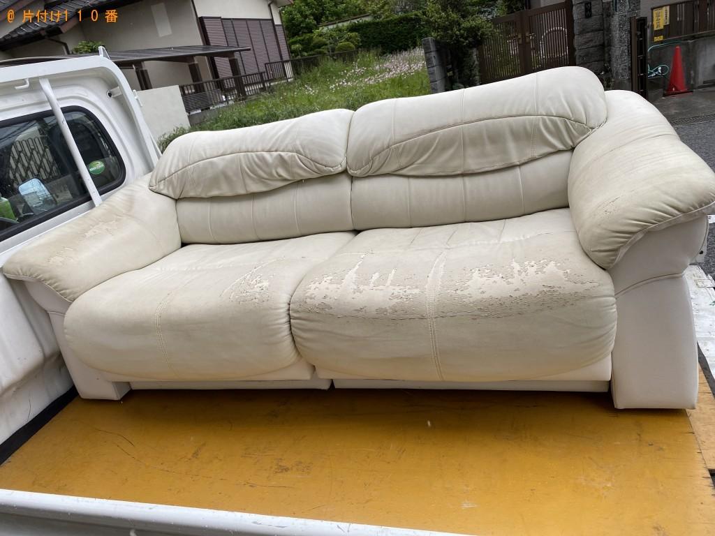【千葉市若葉区】二人掛けソファーの回収・処分ご依頼 お客様の声