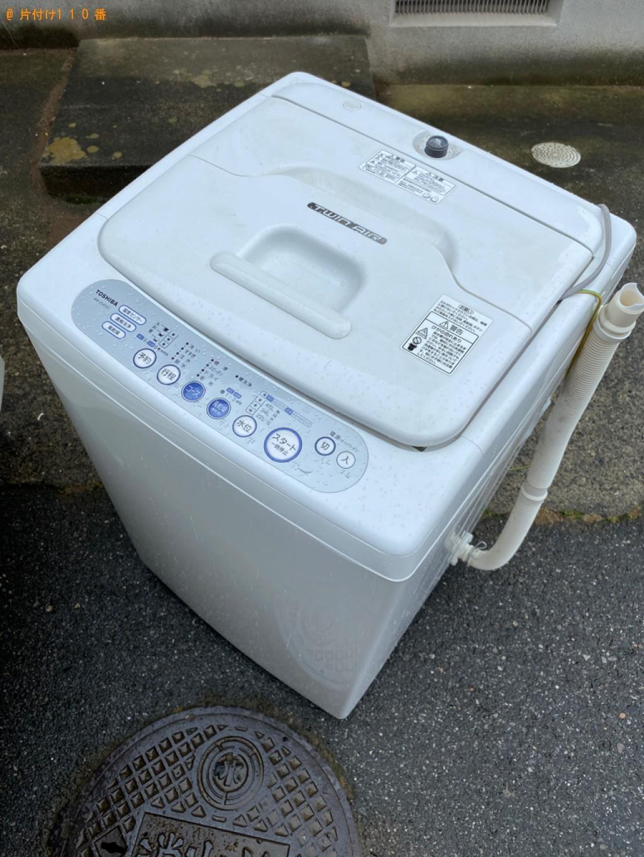 【芝山町】洗濯機の回収・処分ご依頼 お客様の声