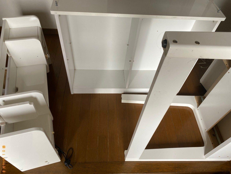 【八街市】学習机、椅子の回収・処分ご依頼 お客様の声
