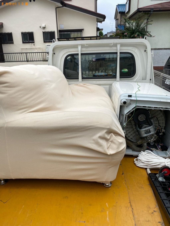 【鎌ケ谷市】洗濯機、ソファーの回収・処分ご依頼 お客様の声