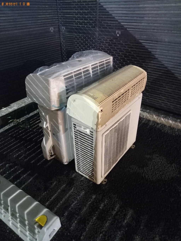 【船橋市】家庭用エアコンの回収・処分ご依頼 お客様の声