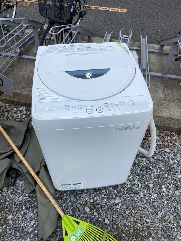 【大網白里市】洗濯機の回収・処分ご依頼 お客様の声