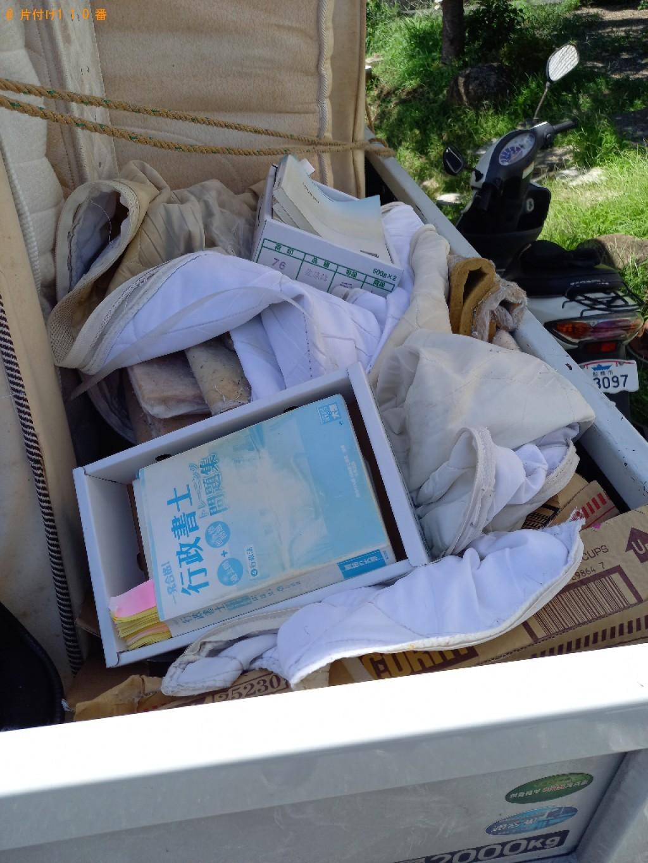 【印西市】本、ダンボール、敷布団等の回収・処分ご依頼