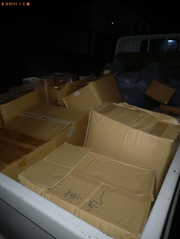 【船橋市】ダンボールに入った雑品の回収・処分ご依頼 お客様の声