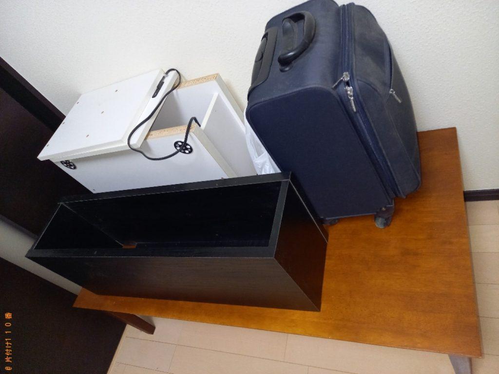 【富里市】洗濯機、テレビ台等の回収とハウスクリーニング