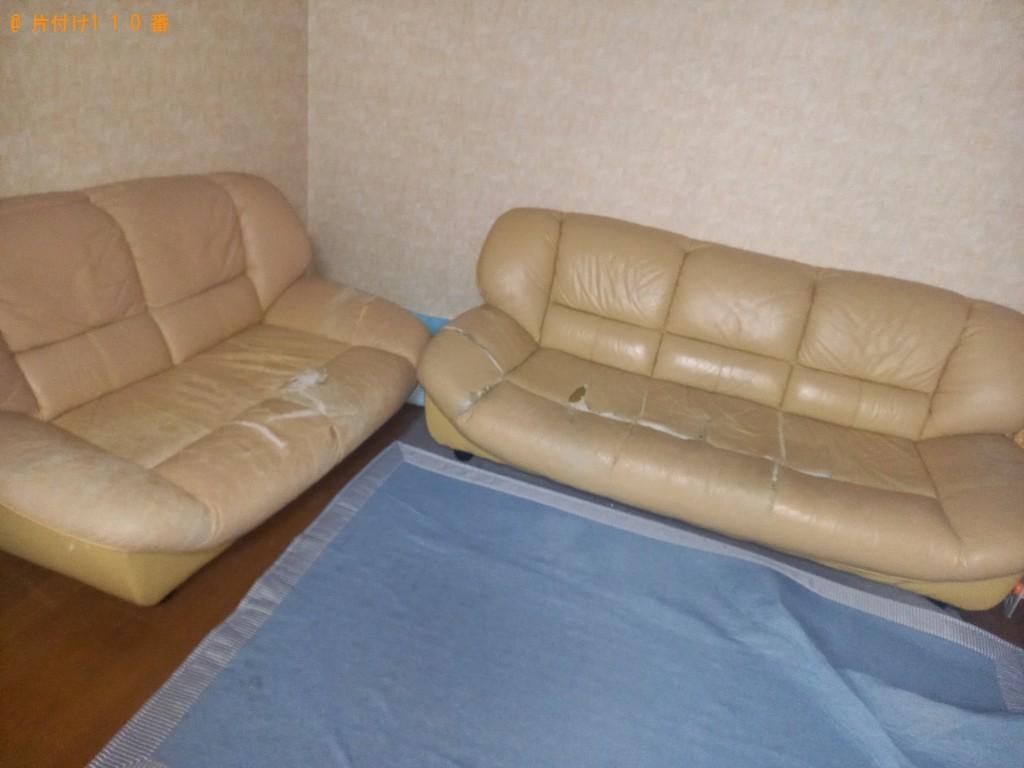 【松戸市】二人掛けソファー、三人掛けソファーの回収・処分