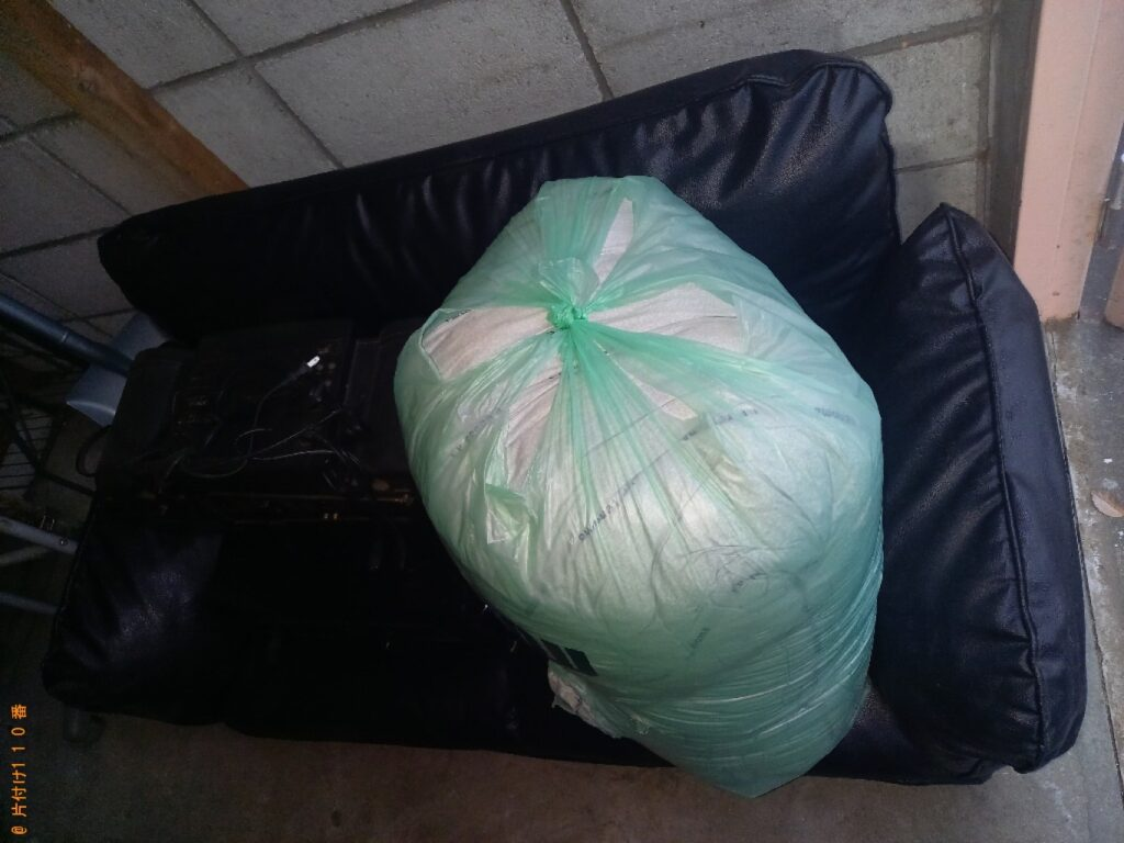 【白井市】スタンドミラー、二人用ソファー、掛け布団等の回収