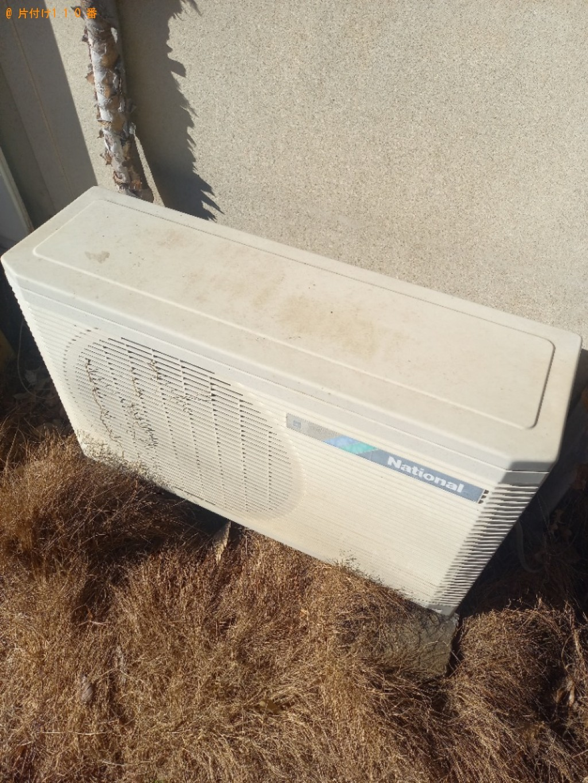 【船橋市】エアコンの取り外しと回収・処分ご依頼 お客様の声
