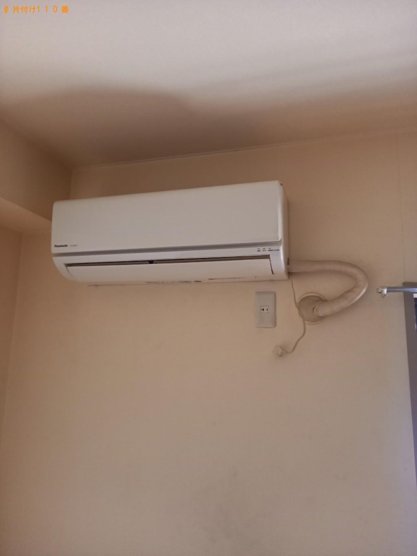【船橋市南本町】エアコンの取り外しと回収・処分ご依頼 お客様の声